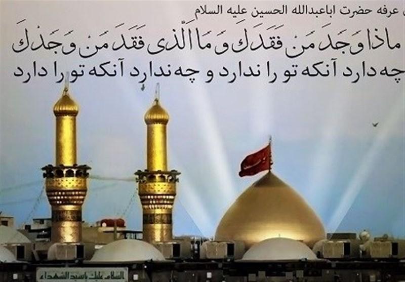 بقعه متبرکه استان اصفهان