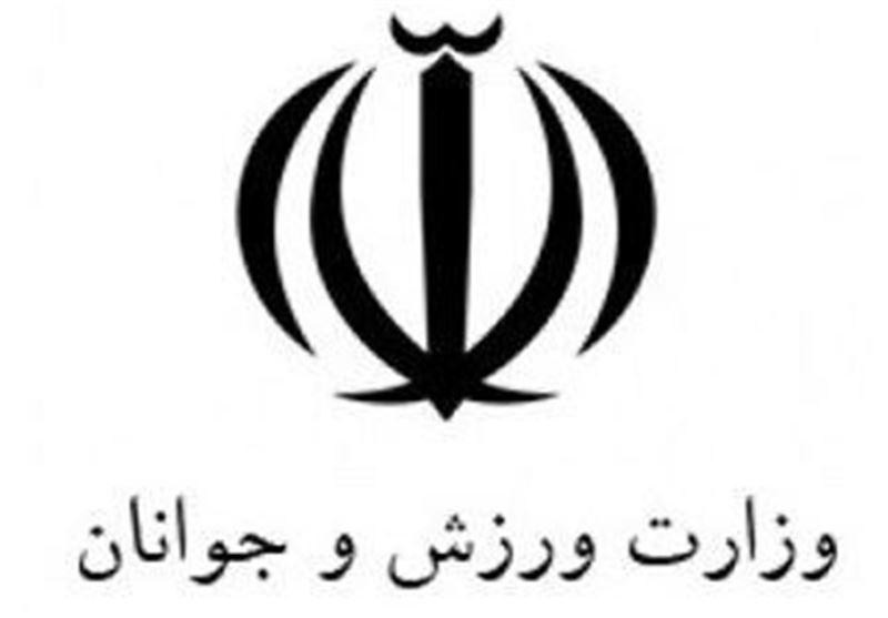 واکنش رئیس مجمع نمایندگان استان به احتمال تغییر در مدیریت ورزش اصفهان